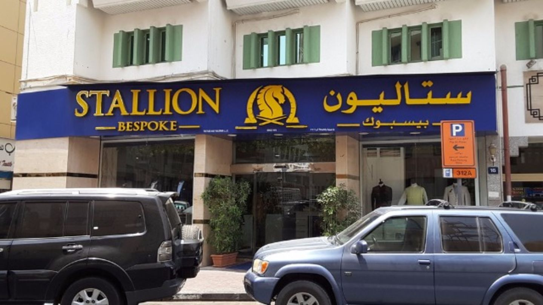 HiDubai-business-stallion-bespoke-home-tailoring-al-fahidi-al-souq-al-kabeer-dubai