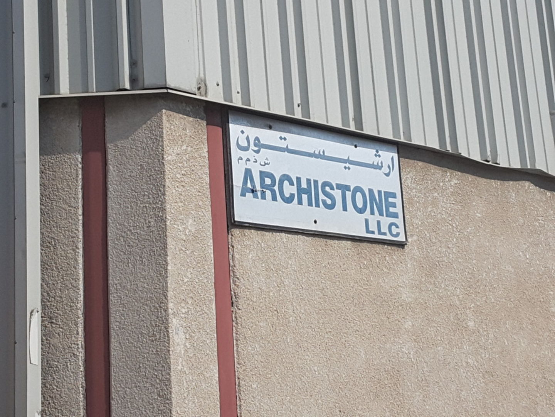 Walif-business-archistone