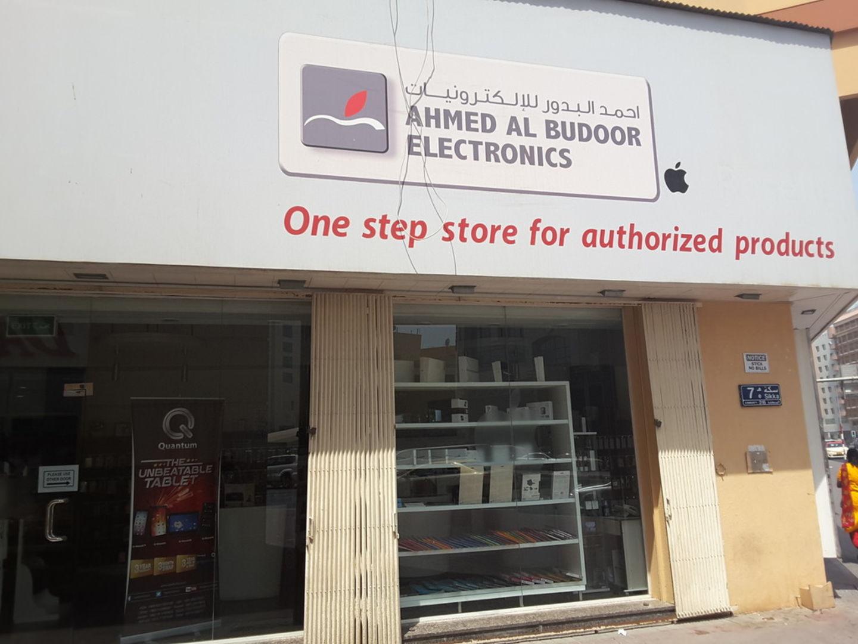HiDubai-business-ahmed-al-budoor-electronics-shopping-consumer-electronics-al-raffa-al-raffa-dubai-2