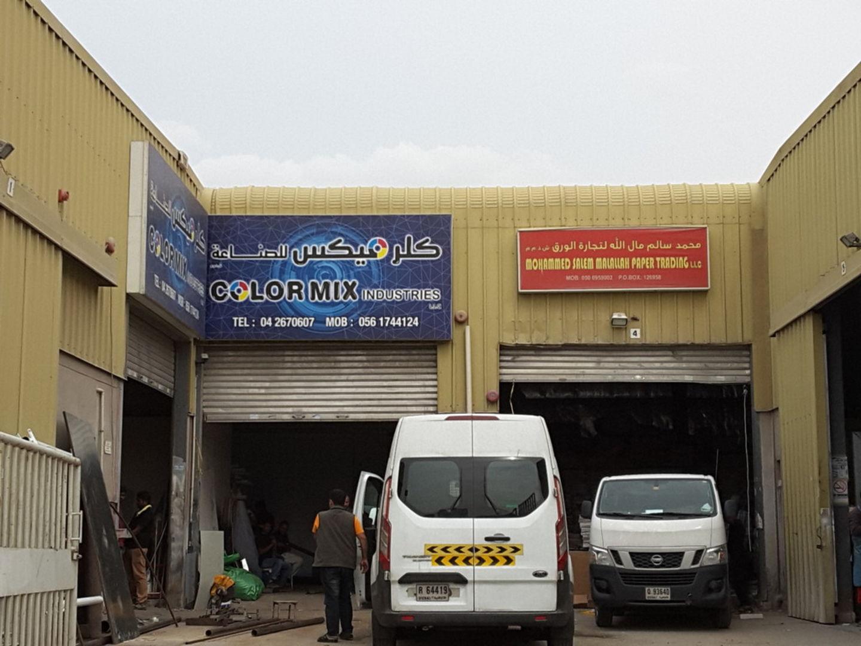 HiDubai-business-mohammed-salem-malallah-paper-trading-b2b-services-distributors-wholesalers-al-qusais-industrial-4-dubai-2