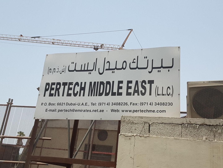 HiDubai-business-pertech-middle-east-construction-heavy-industries-chemical-metal-companies-al-quoz-industrial-3-dubai-2
