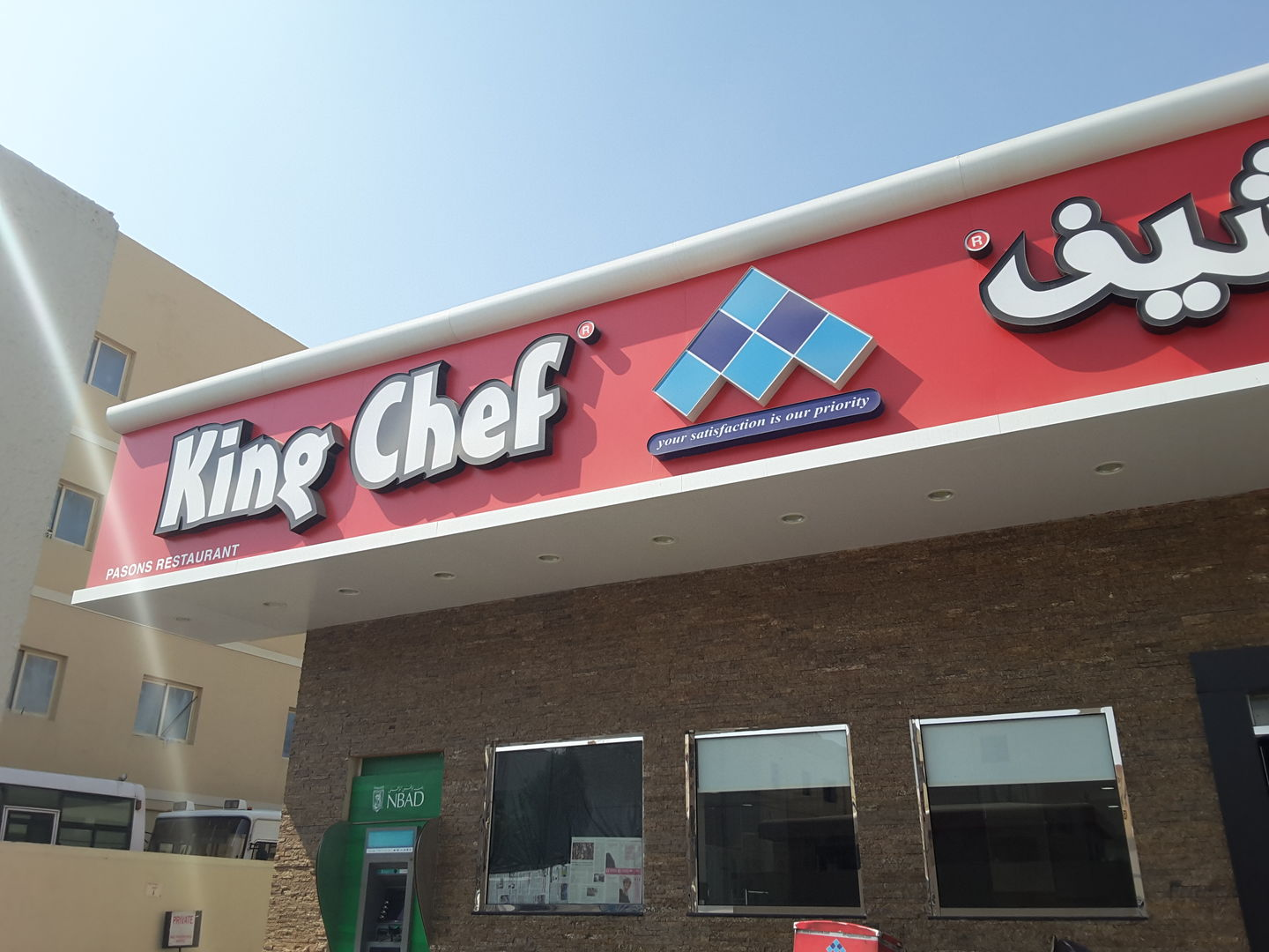 HiDubai-business-king-chef-food-beverage-restaurants-bars-dubai-investment-park-1-dubai-2