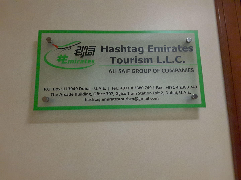 HiDubai-business-hashtag-emirates-tourism-hotels-tourism-local-tours-activities-al-garhoud-dubai-2