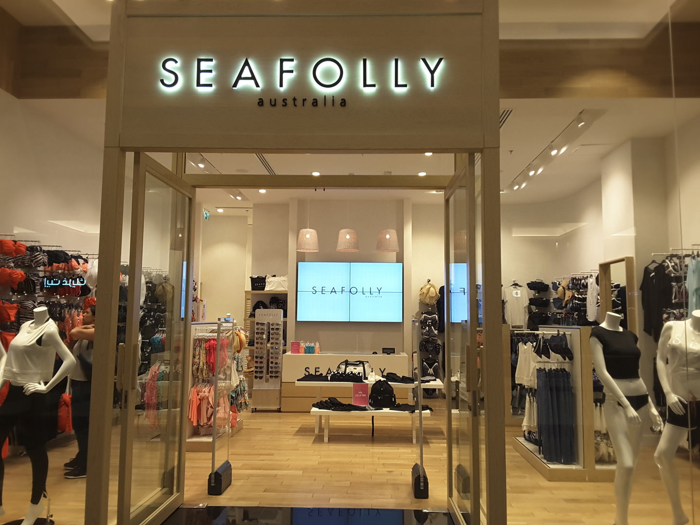 HiDubai-business-seafolly-australia-shopping-apparel-al-barsha-1-dubai-2