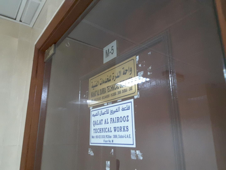 HiDubai-business-qalat-al-fairooz-technical-works-construction-heavy-industries-construction-renovation-al-khabaisi-dubai