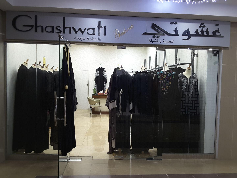HiDubai-business-ghashwati-abaya-shaila-shopping-apparel-mirdif-dubai-2
