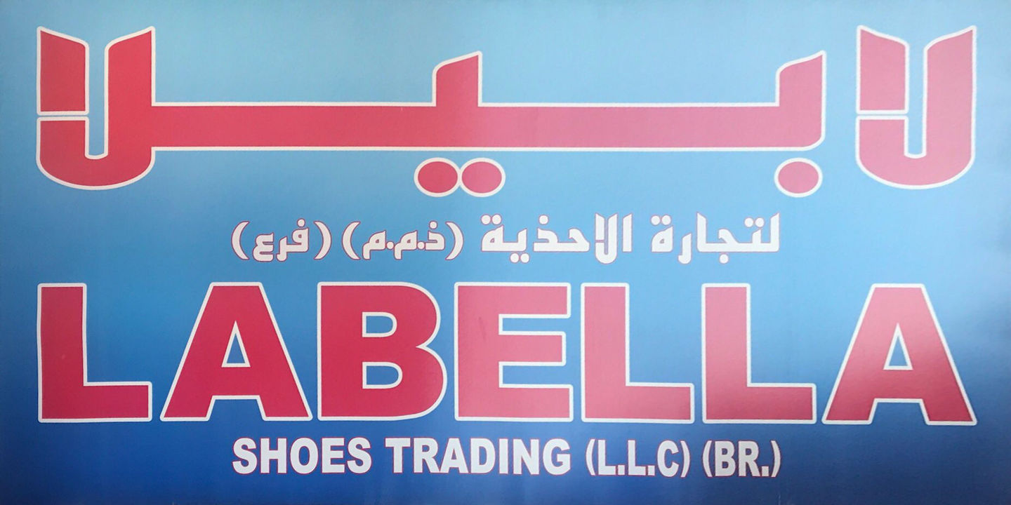 HiDubai-business-labella-shoes-trading-shopping-fashion-accessories-meena-bazar-al-souq-al-kabeer-dubai-2