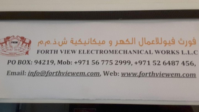 HiDubai-business-forth-view-electromechanical-works-construction-heavy-industries-construction-renovation-al-garhoud-dubai