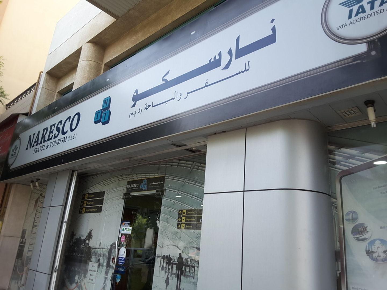 HiDubai-business-naresco-travel-toursim-hotels-tourism-travel-ticketing-agencies-al-karama-dubai-2