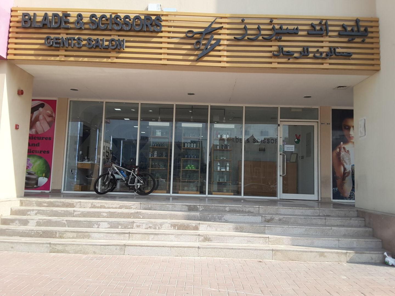 HiDubai-business-blade-and-scissors-gents-salon-beauty-wellness-health-beauty-salons-al-hudaiba-dubai-2