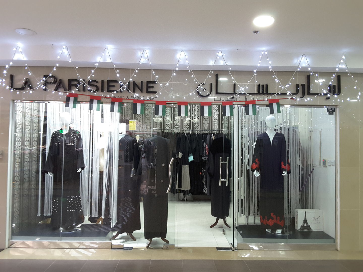 HiDubai-business-la-parisienne-tailoring-embroidery-shopping-apparel-mirdif-dubai-2