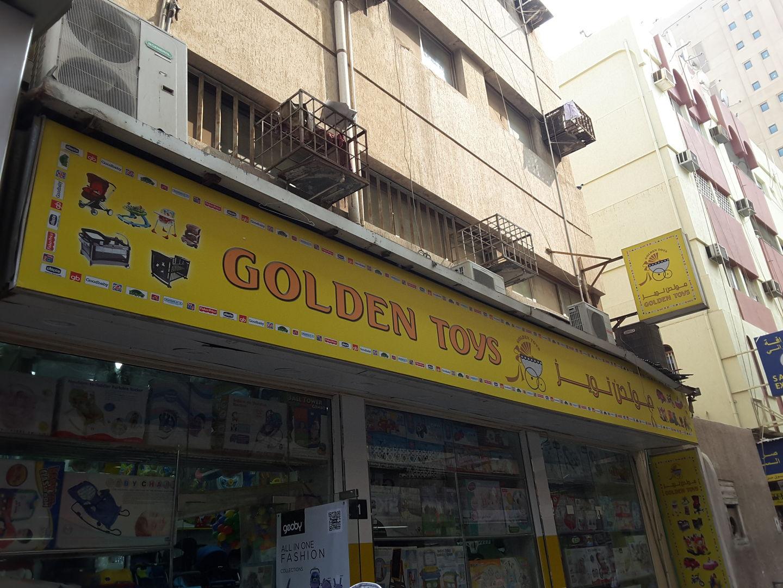 HiDubai-business-golden-toys-kids-baby-gear-al-buteen-dubai