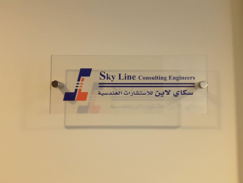 HiDubai-business-sky-line-consulting-engineers-construction-heavy-industries-engineers-surveyors-port-saeed-dubai-2