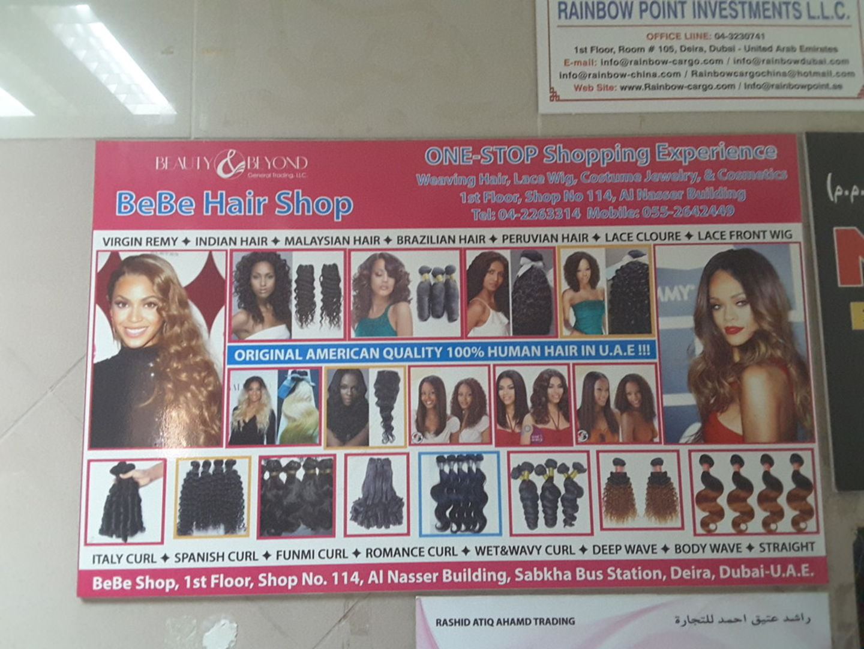 HiDubai-business-beauty-beyond-general-trading-beauty-wellness-health-beauty-cosmetics-stores-al-sabkha-dubai-2