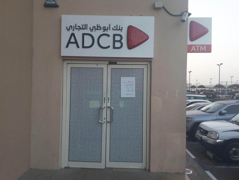 HiDubai-business-abu-dhabi-commercial-bank-adcb-atm-cdm-finance-legal-banks-atms-al-mizhar-1-dubai