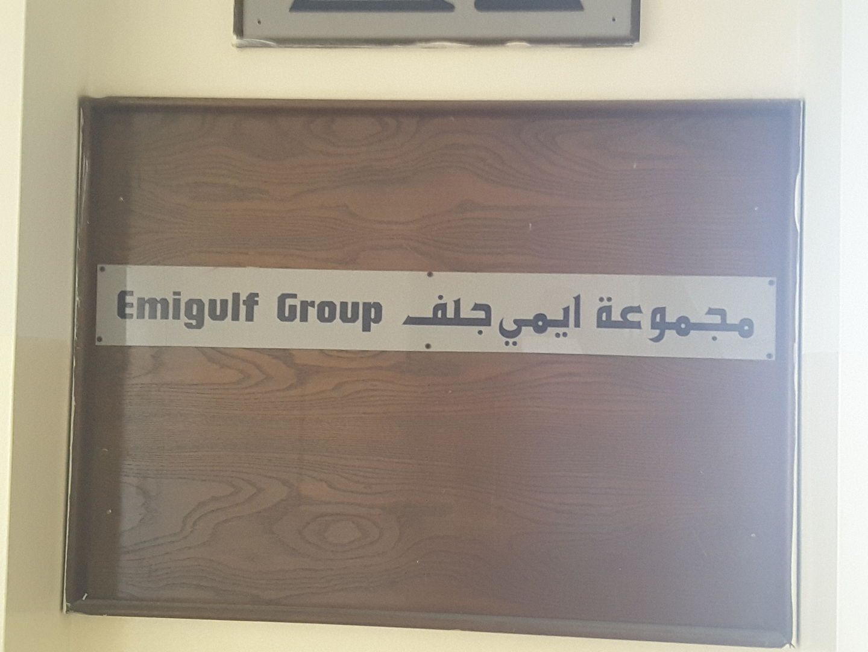 HiDubai-business-emigulf-commercial-group-housing-real-estate-property-management-al-khabaisi-dubai-2