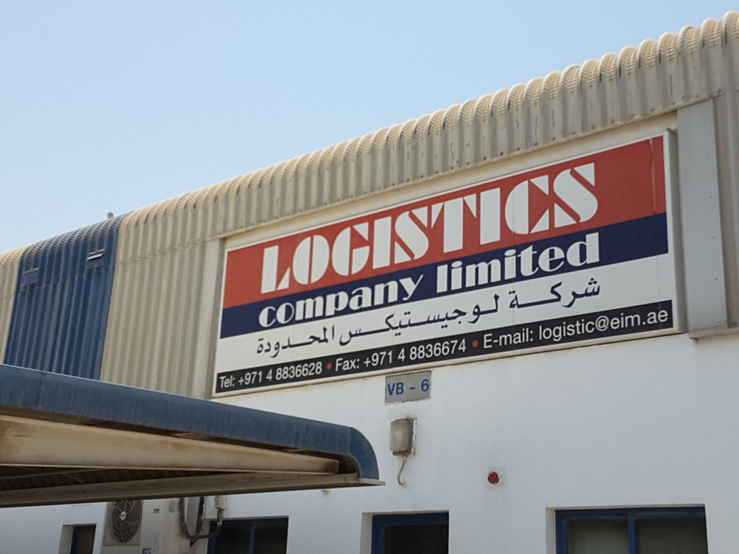 Logistics Company Limited, (Distribution Services) in Jebel Ali Free