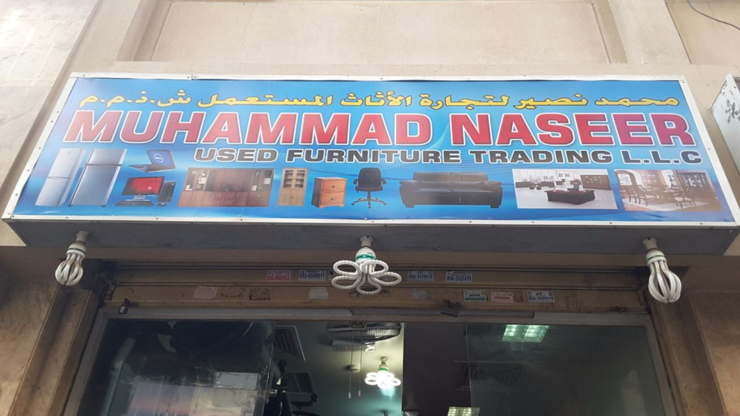 HiDubai-business-muhammad-naseer-used-furniture-trading-home-furniture-decor-naif-dubai-2