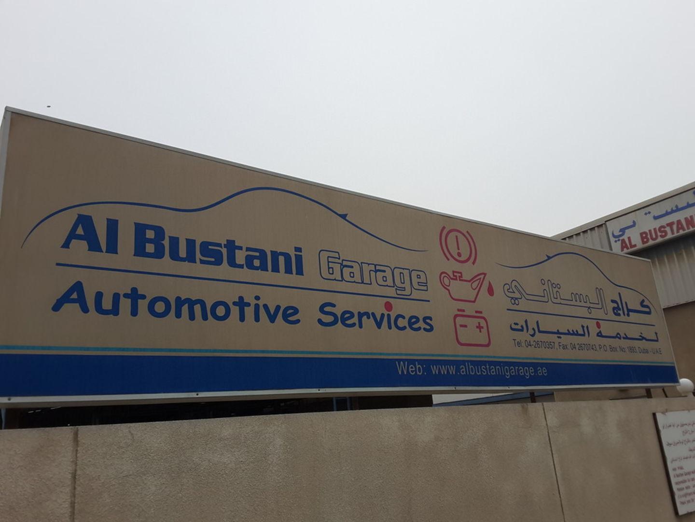 HiDubai-business-al-bustani-garage-transport-vehicle-services-car-assistance-repair-al-qusais-industrial-1-dubai-2