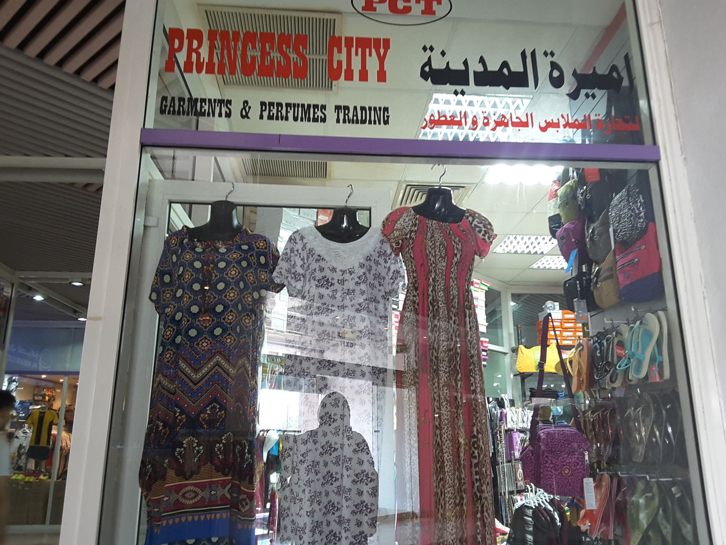 HiDubai-business-princess-city-garments-perfumes-trading-shopping-apparel-al-bada-dubai-2