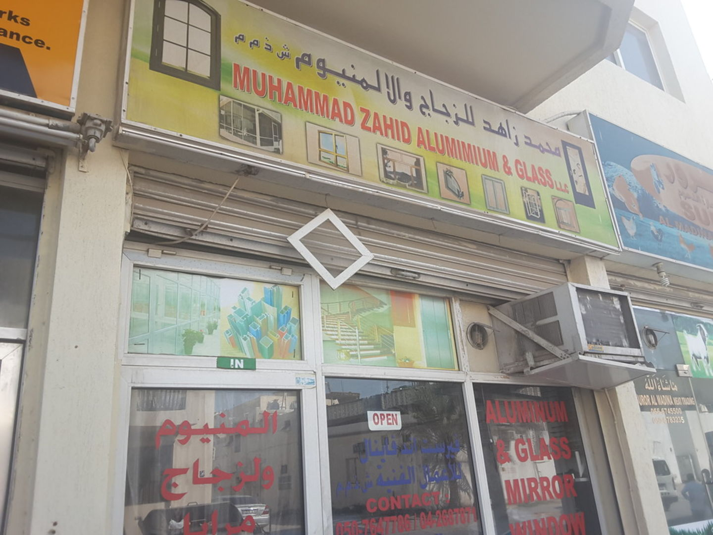 HiDubai-business-muhammad-zahid-aluminium-glass-b2b-services-distributors-wholesalers-hor-al-anz-dubai-2