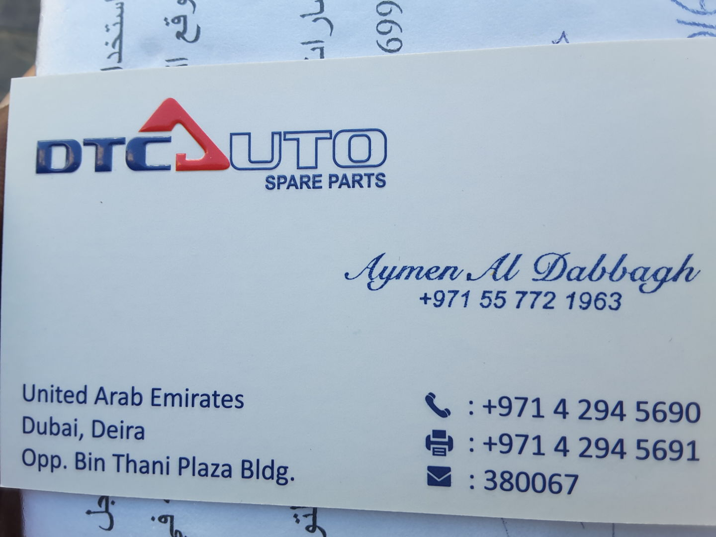 Walif-business-dtc-auto-spare-parts-trading