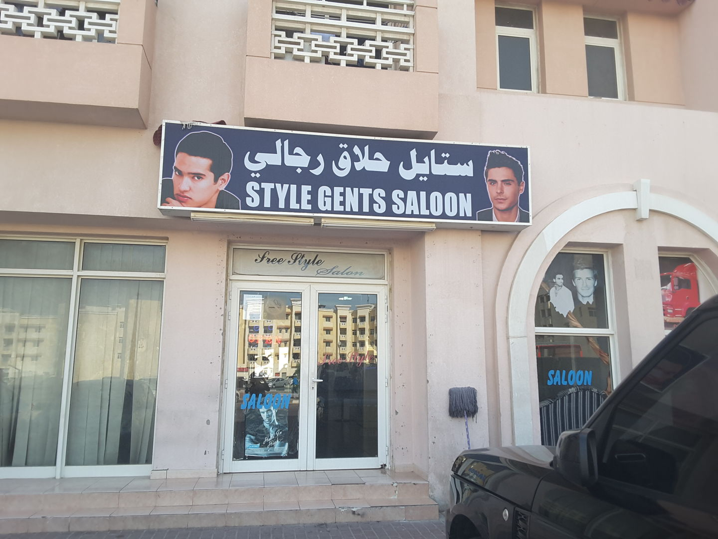 HiDubai-business-style-gents-saloon-beauty-wellness-health-beauty-salons-international-city-warsan-1-dubai-4