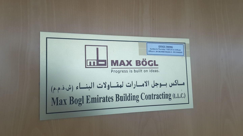 HiDubai-business-max-bogl-emirates-construction-heavy-industries-construction-renovation-al-barsha-1-dubai-2