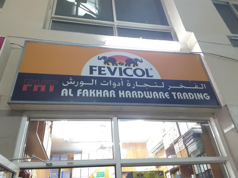 HiDubai-business-al-fakhar-hardware-trading-home-hardware-fittings-naif-dubai-2