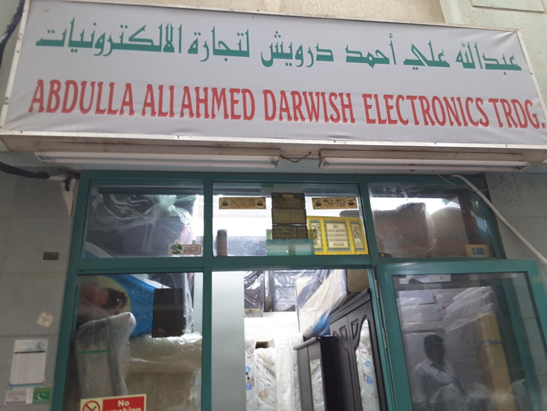 HiDubai-business-abdulla-ali-ahmed-darwish-electronics-trading-b2b-services-distributors-wholesalers-naif-dubai-2
