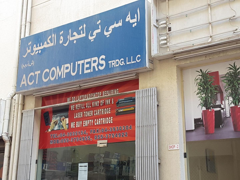 HiDubai-business-a-c-t-computers-trading-b2b-services-distributors-wholesalers-meena-bazar-al-souq-al-kabeer-dubai-2