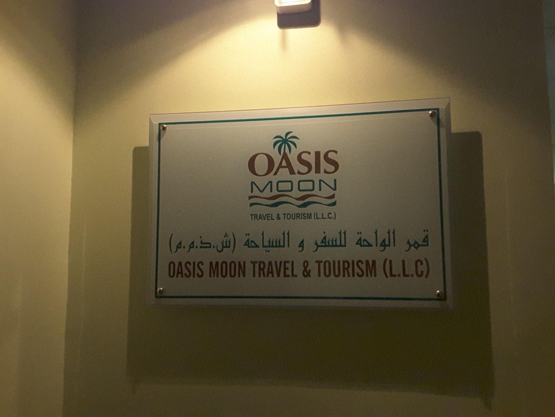 HiDubai-business-oasis-moon-travel-tourism-hotels-tourism-travel-ticketing-agencies-al-qusais-industrial-2-dubai-2