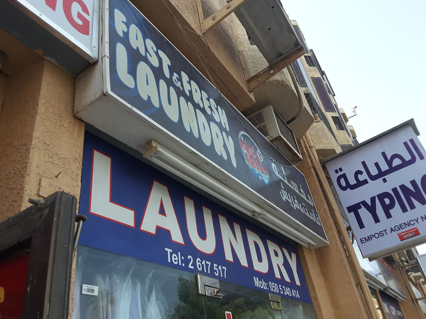 HiDubai-business-fast-and-fresh-laundry-home-laundry-al-qusais-1-dubai-2