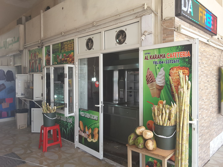 HiDubai-business-layaly-al-karama-cafeteria-food-beverage-cafeterias-al-karama-dubai-2