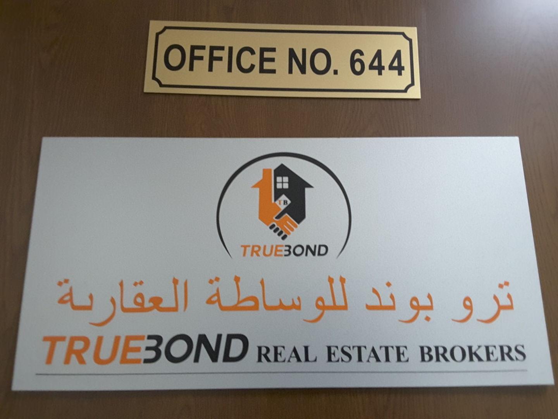 HiDubai-business-true-bond-real-estate-brokers-housing-real-estate-real-estate-agencies-al-khabaisi-dubai