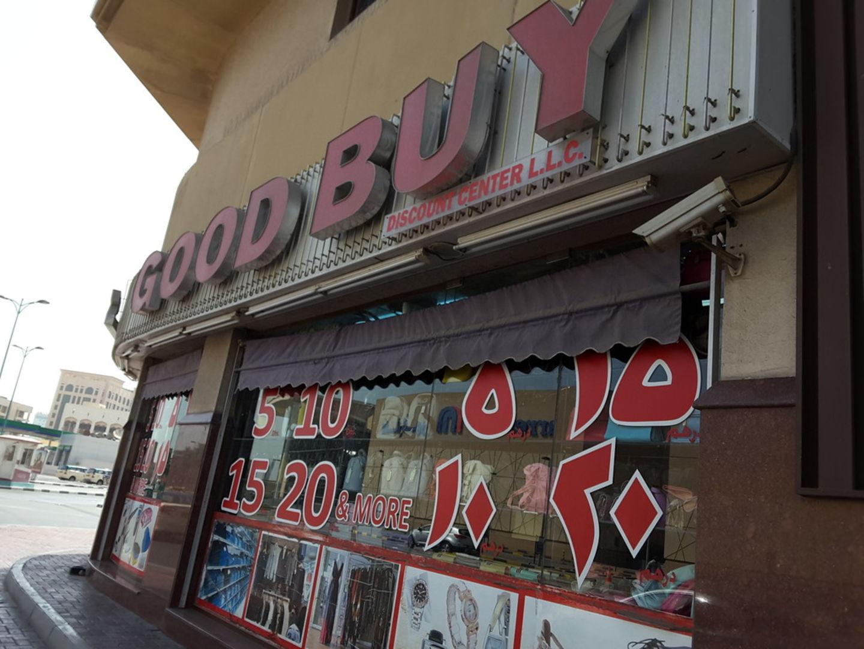 HiDubai-business-good-buy-discount-center-shopping-supermarkets-hypermarkets-grocery-stores-al-raffa-al-raffa-dubai-2