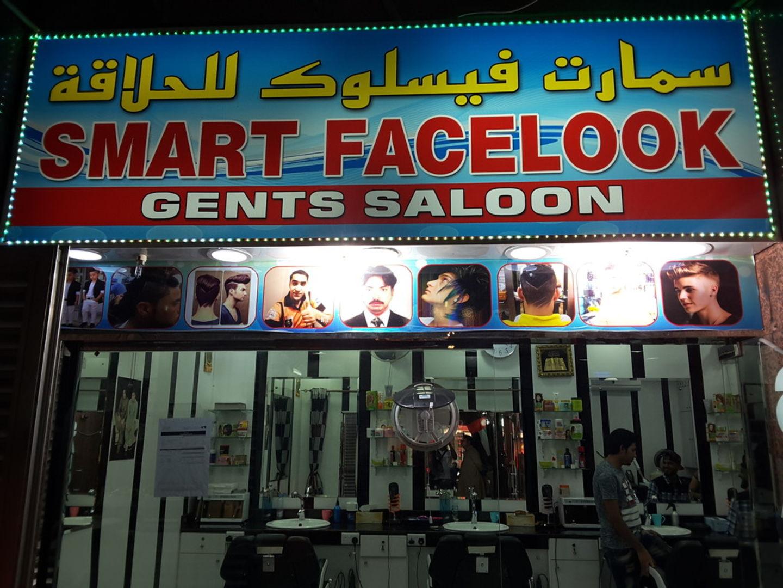 HiDubai-business-smart-face-look-gents-saloon-beauty-wellness-health-beauty-salons-naif-dubai