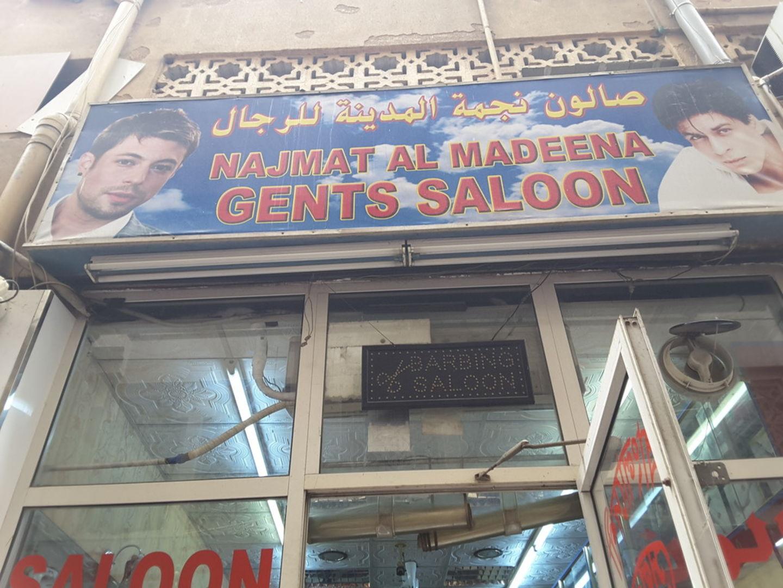 HiDubai-business-najmat-al-madeena-gents-saloon-beauty-wellness-health-beauty-salons-naif-dubai-2