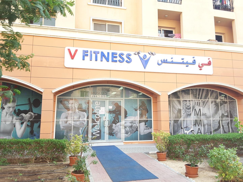 HiDubai-business-v-fitness-sports-fitness-gyms-fitness-centres-pools-international-city-warsan-1-dubai-2
