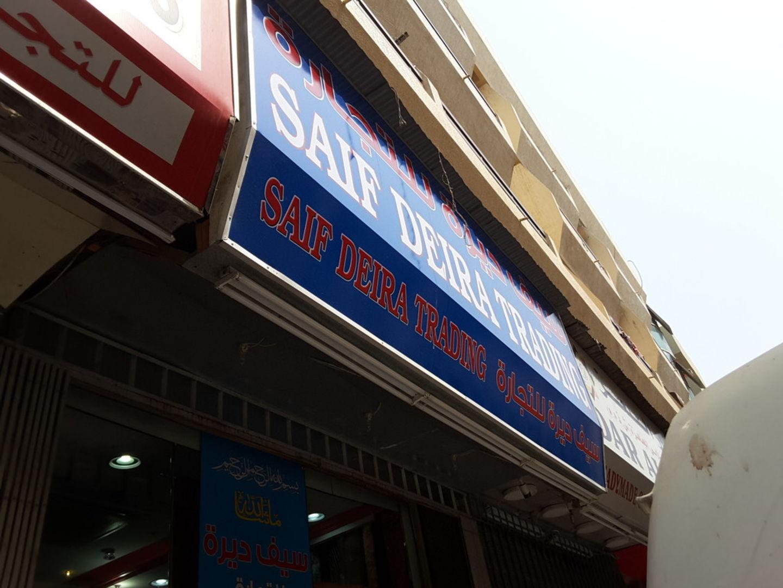 HiDubai-business-saif-deira-trading-shopping-apparel-baniyas-square-dubai-2