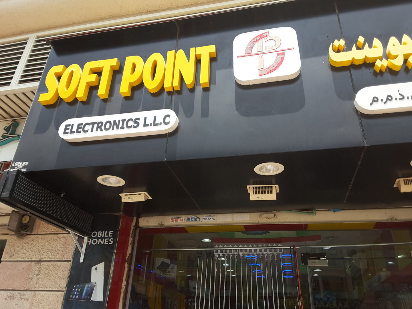 HiDubai-business-soft-point-electronics-shopping-consumer-electronics-al-karama-dubai-2
