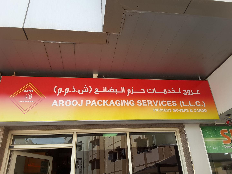 HiDubai-business-arooj-packaging-services-shipping-logistics-packaging-services-al-karama-dubai-2