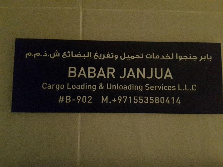 HiDubai-business-babar-janjua-cargo-loading-unloading-services-shipping-logistics-shelving-warehousing-services-jumeirah-village-circle-al-barsha-south-4-dubai-2