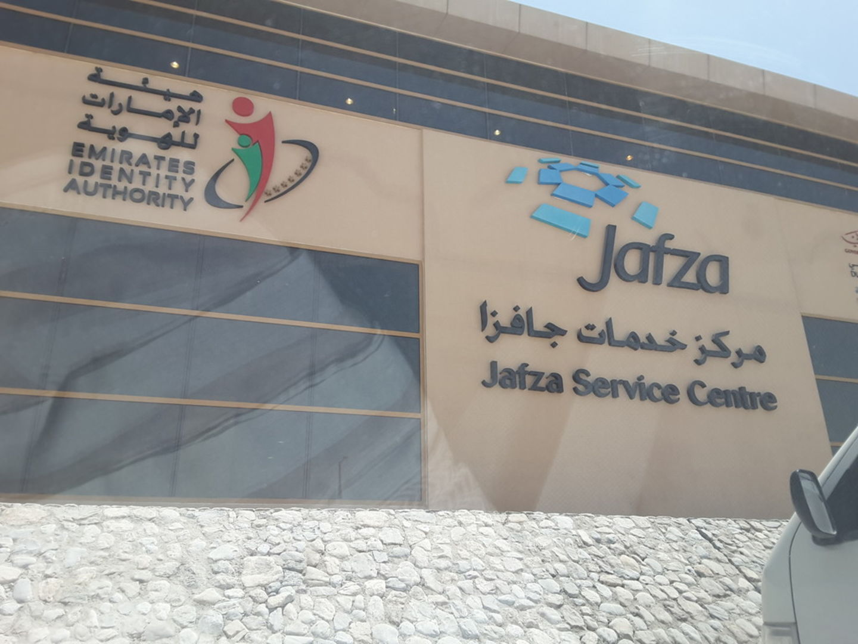 HiDubai-business-emirates-identity-authority-government-public-services-expat-services-jebel-ali-industrial-2-dubai-2