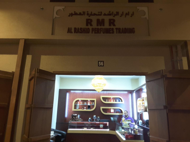 HiDubai-business-r-m-r-alrashid-perfumes-trading-shopping-beauty-cosmetics-stores-naif-dubai-2