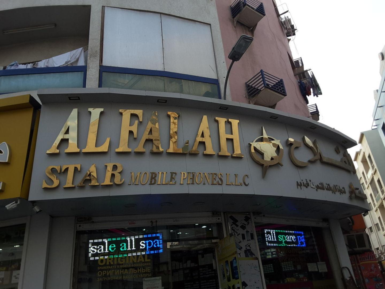 HiDubai-business-al-falah-star-mobile-phones-shopping-consumer-electronics-al-murar-dubai-2
