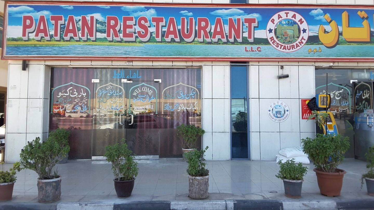HiDubai-business-patan-restaurant-food-beverage-restaurants-bars-ras-al-khor-dubai-2