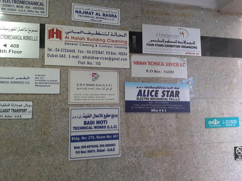 HiDubai-business-e-d-s-middle-east-b2b-services-distributors-wholesalers-al-murar-dubai-2