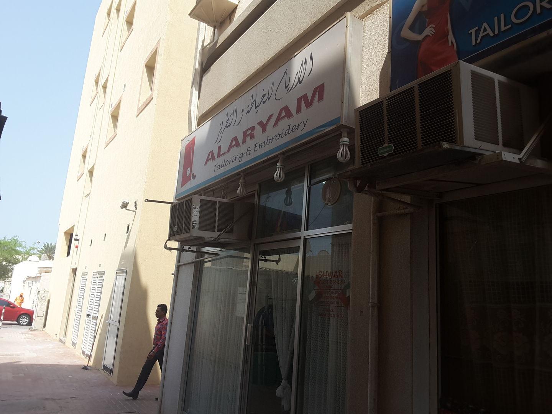 HiDubai-business-al-aryam-tailoring-embroidery-home-tailoring-al-satwa-dubai-2