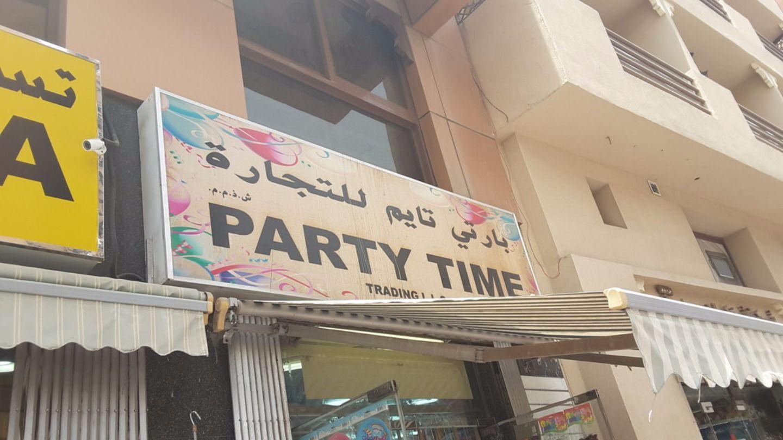 HiDubai-business-party-time-trading-b2b-services-distributors-wholesalers-al-ras-dubai-2